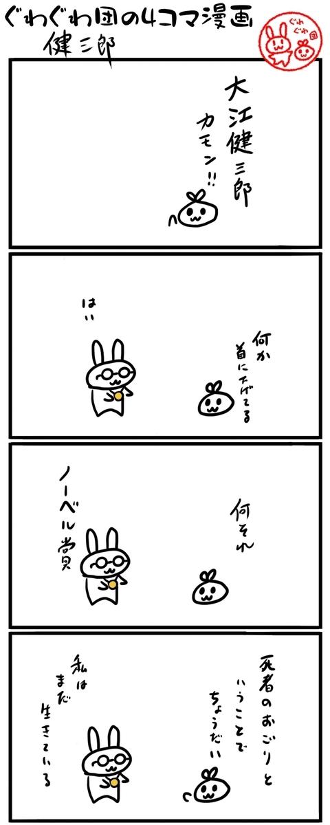 f:id:make_usagi:20211007210702j:plain