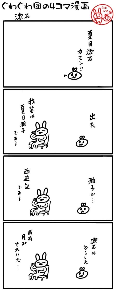 f:id:make_usagi:20211007210746j:plain