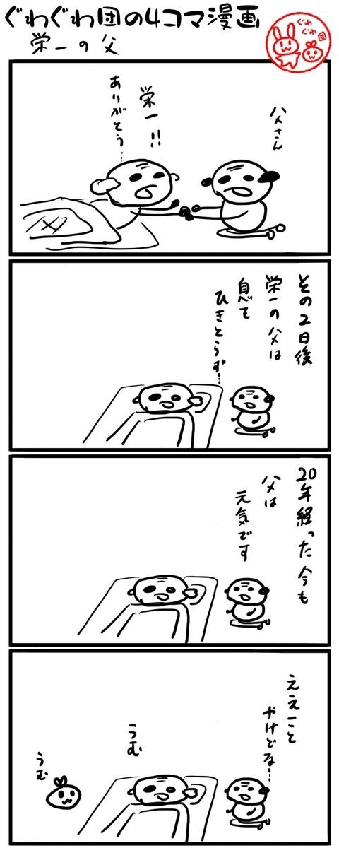 f:id:make_usagi:20211011071621j:plain