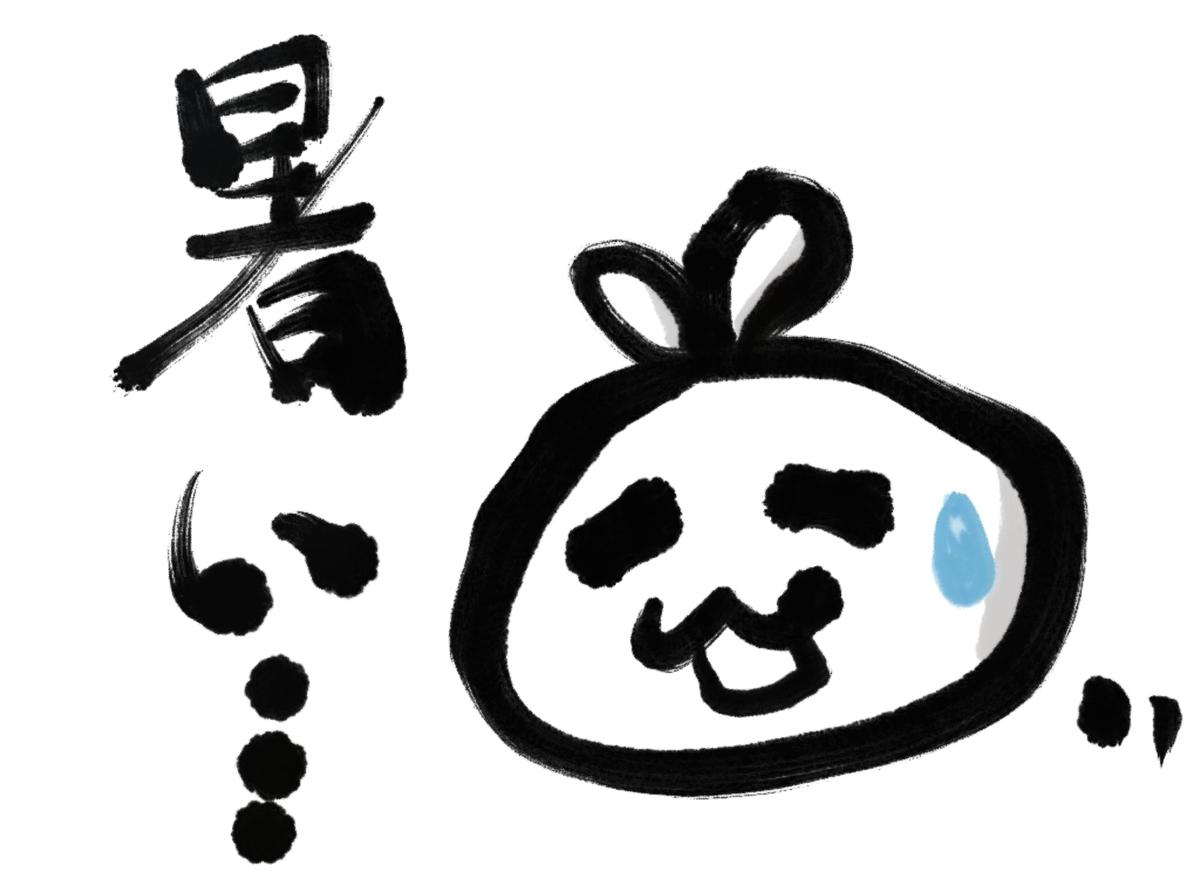 f:id:make_usagi:20211011195455j:plain