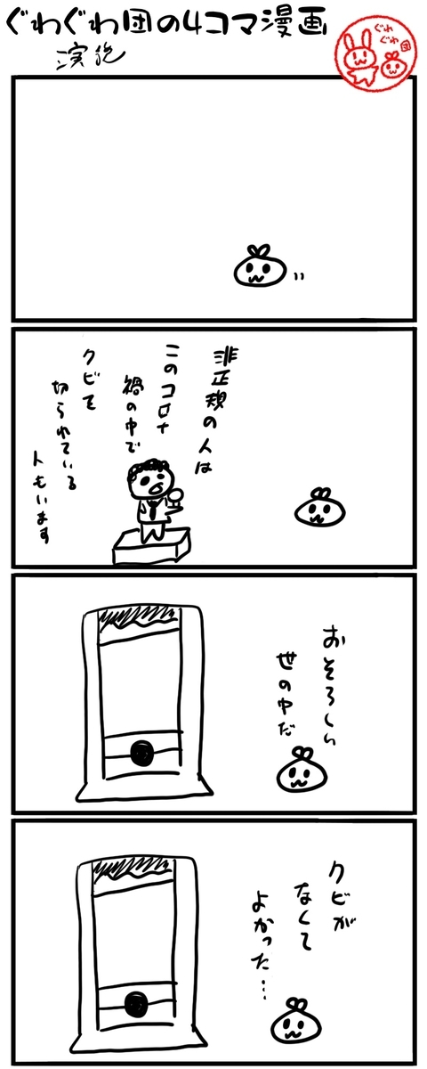 f:id:make_usagi:20211012224704j:plain