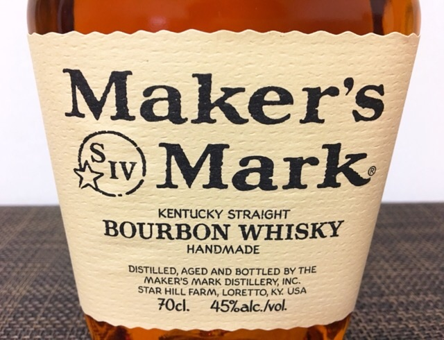 f:id:makersmark3565:20180417204053j:plain