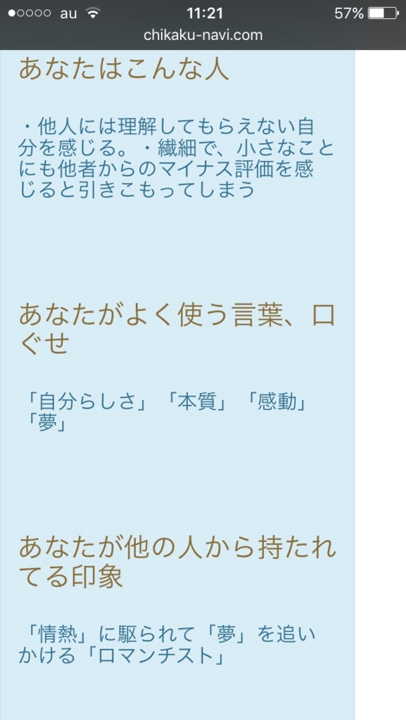 f:id:makesfun1170:20160416230410j:plain