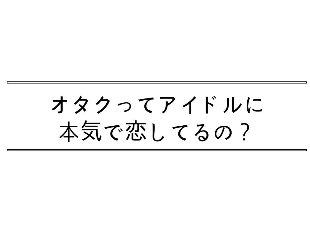 f:id:makesfun1170:20161022220748p:plain