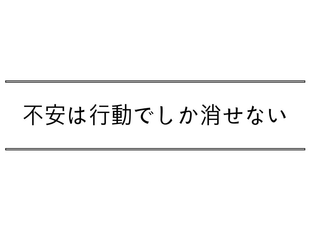 f:id:makesfun1170:20161107201527p:plain