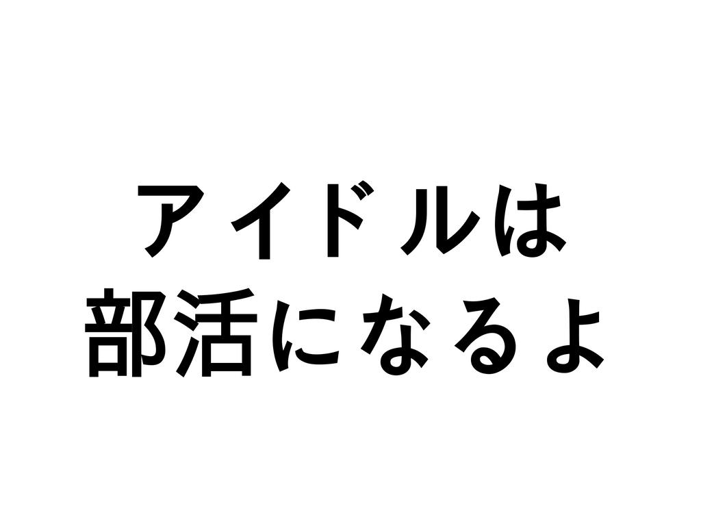 f:id:makesfun1170:20161204164640p:plain
