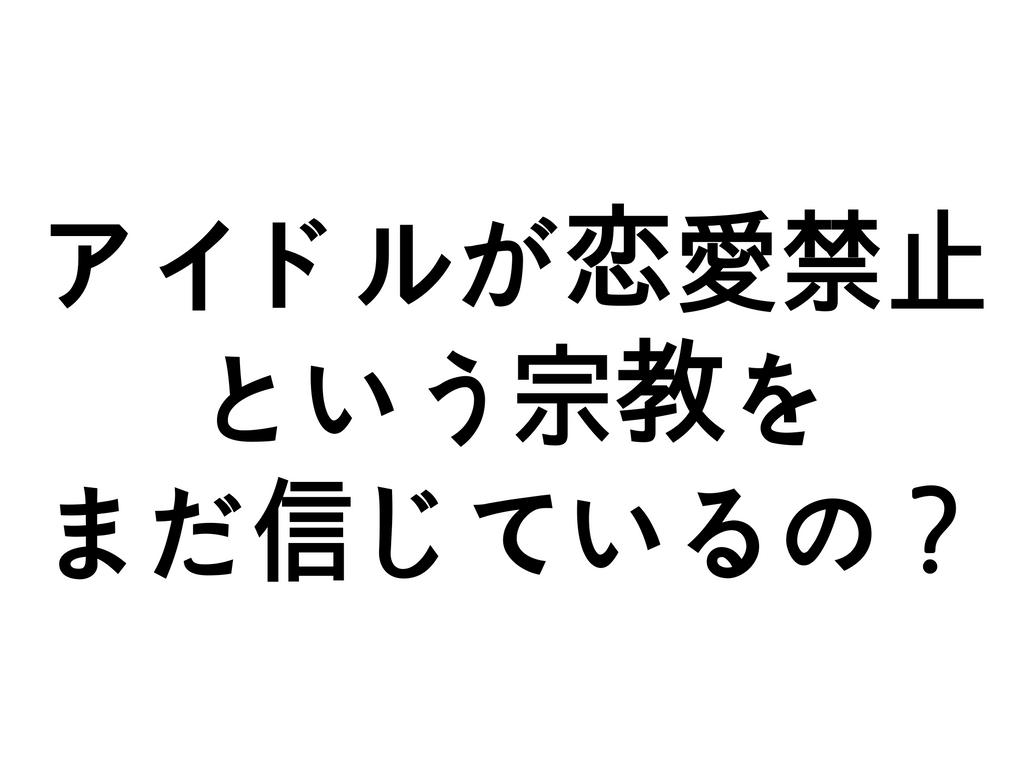f:id:makesfun1170:20161213071623p:plain