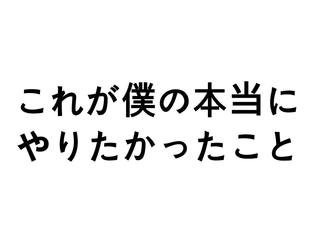 f:id:makesfun1170:20161213095059p:plain