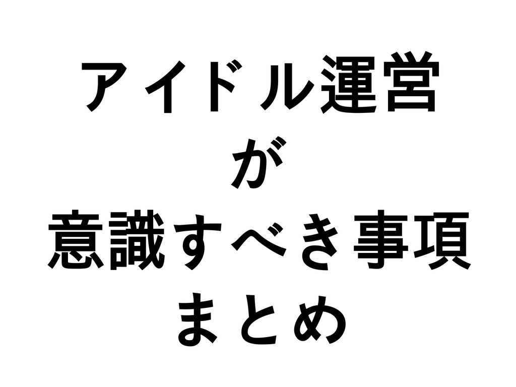 f:id:makesfun1170:20170106215827p:plain