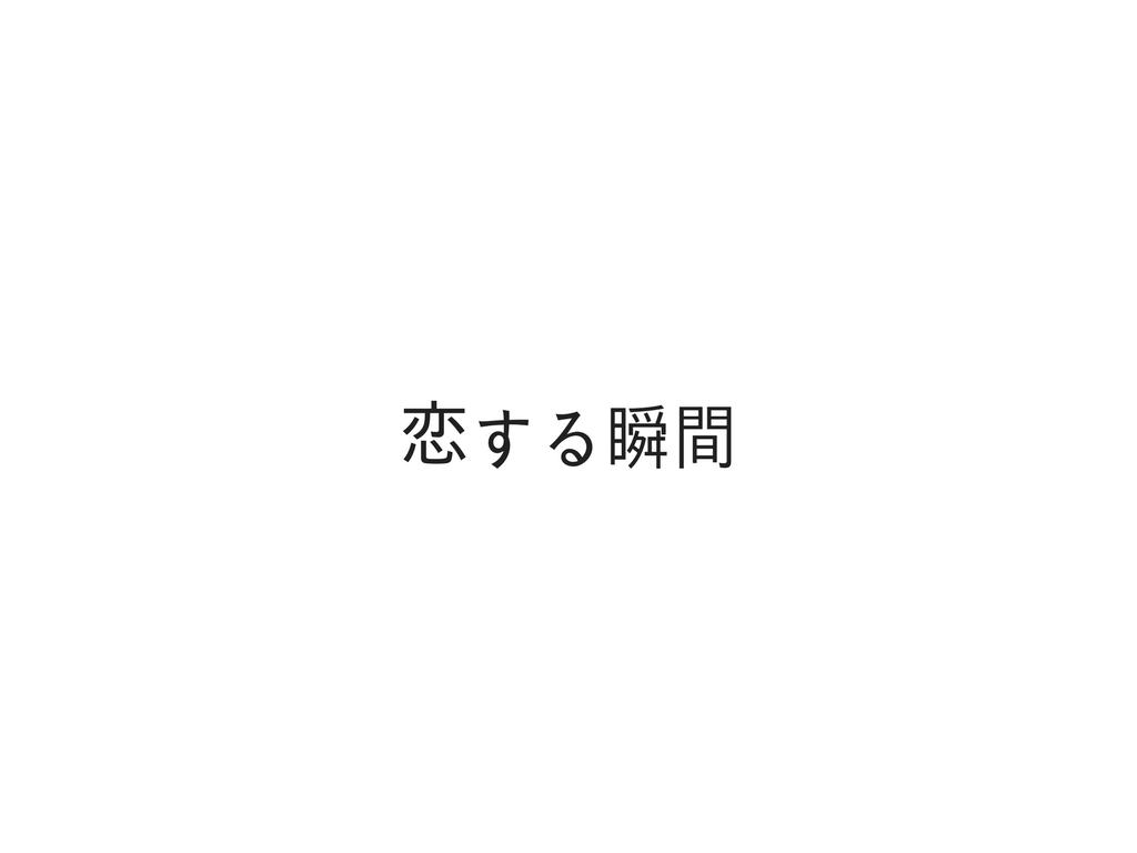 f:id:makesfun1170:20170515002213p:plain