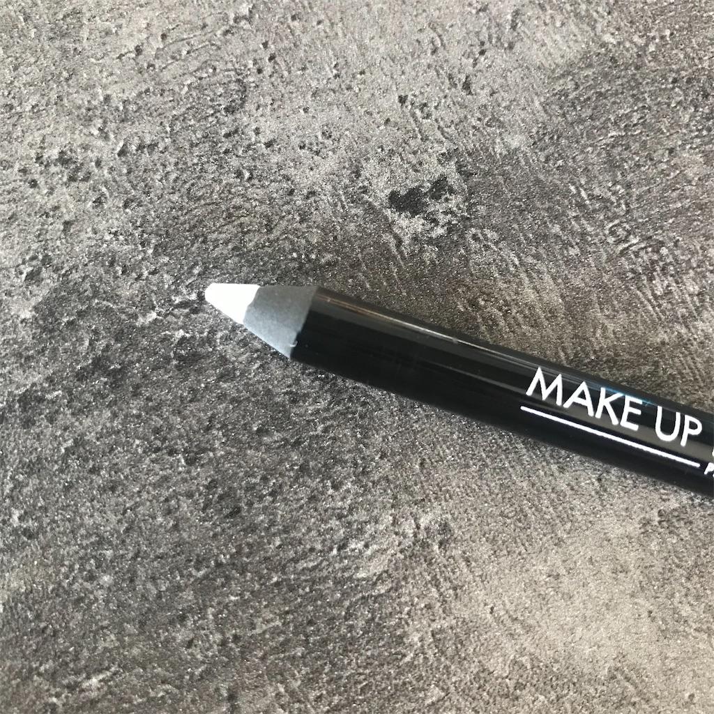 f:id:makeup-sayuri:20190316202215j:image