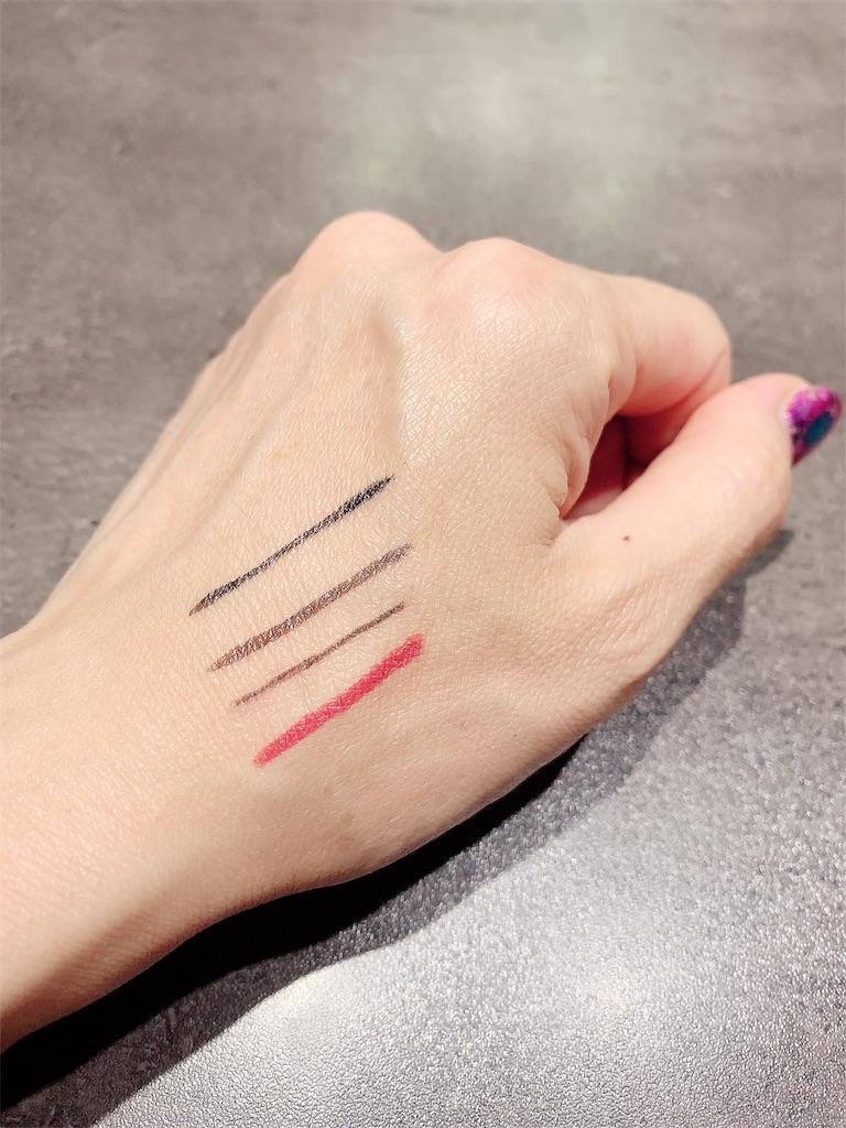 f:id:makeup-sayuri:20190605172237j:image
