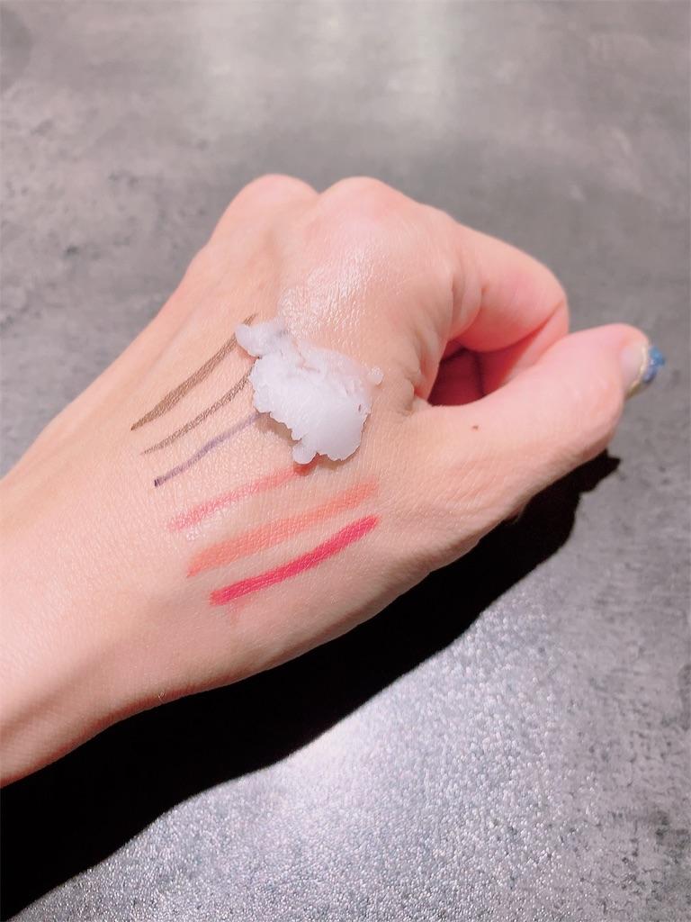 f:id:makeup-sayuri:20190712164425j:image