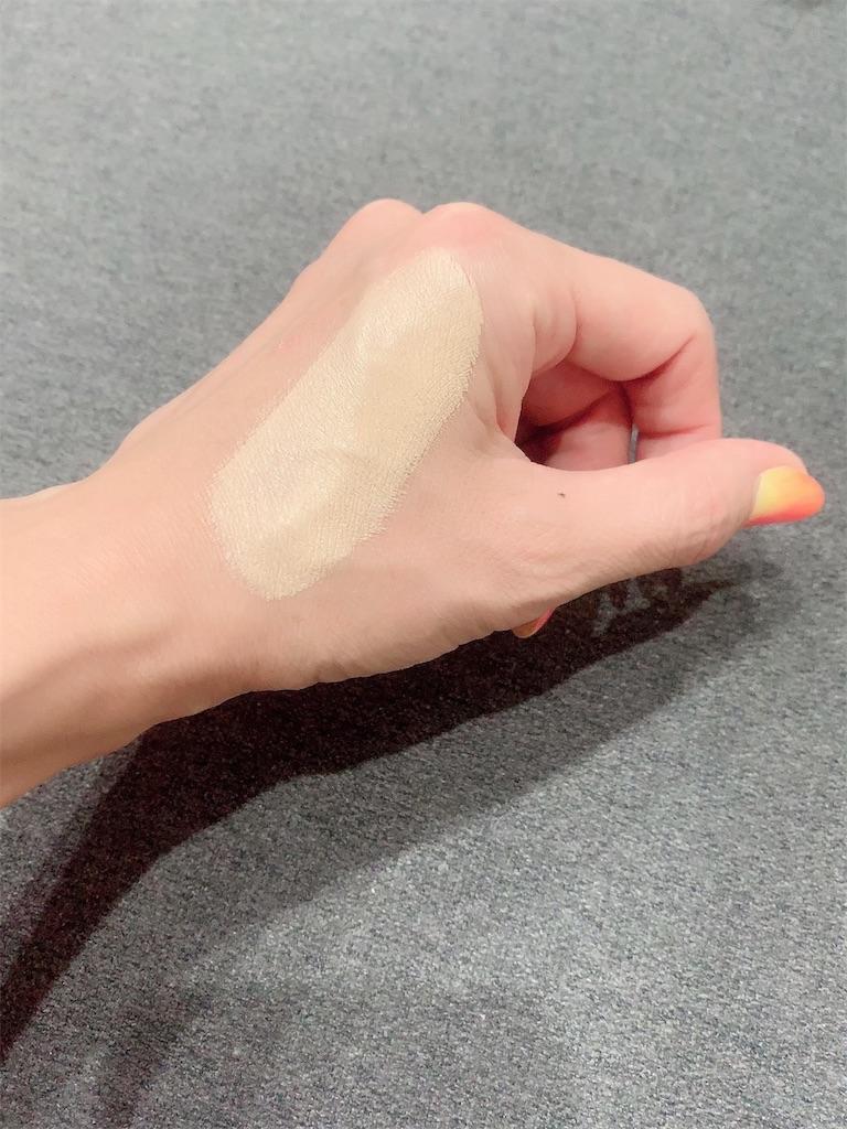 f:id:makeup-sayuri:20190808201514j:image