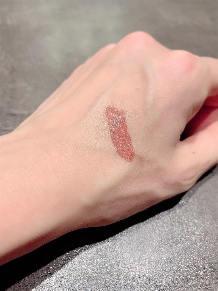 f:id:makeup-sayuri:20191219220549j:image
