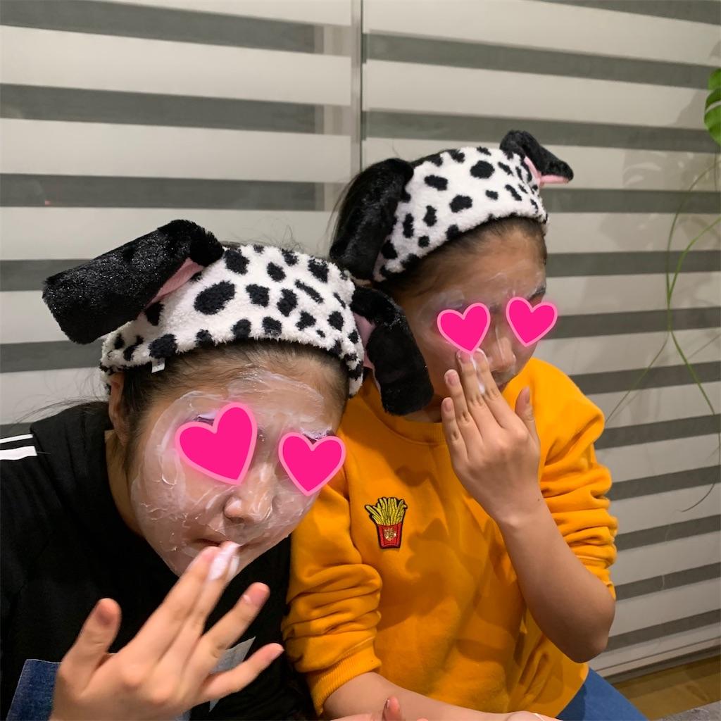 f:id:makeup-sayuri:20200414160814j:image