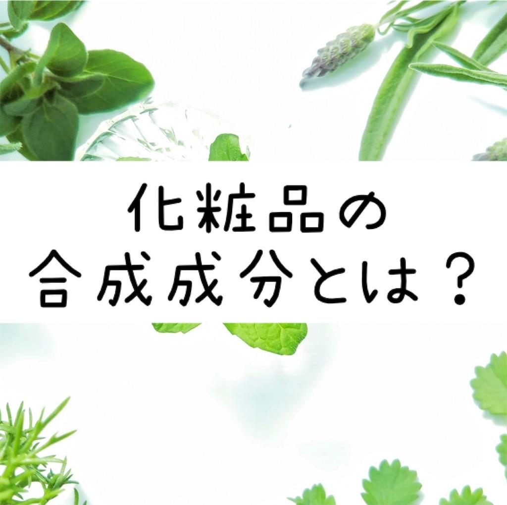f:id:makeup-sayuri:20210204220701j:image