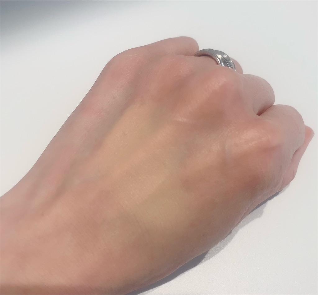 f:id:makeup-sayuri:20210210202651j:image