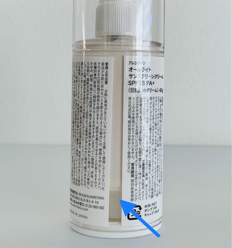 f:id:makeup-sayuri:20210212203818j:image