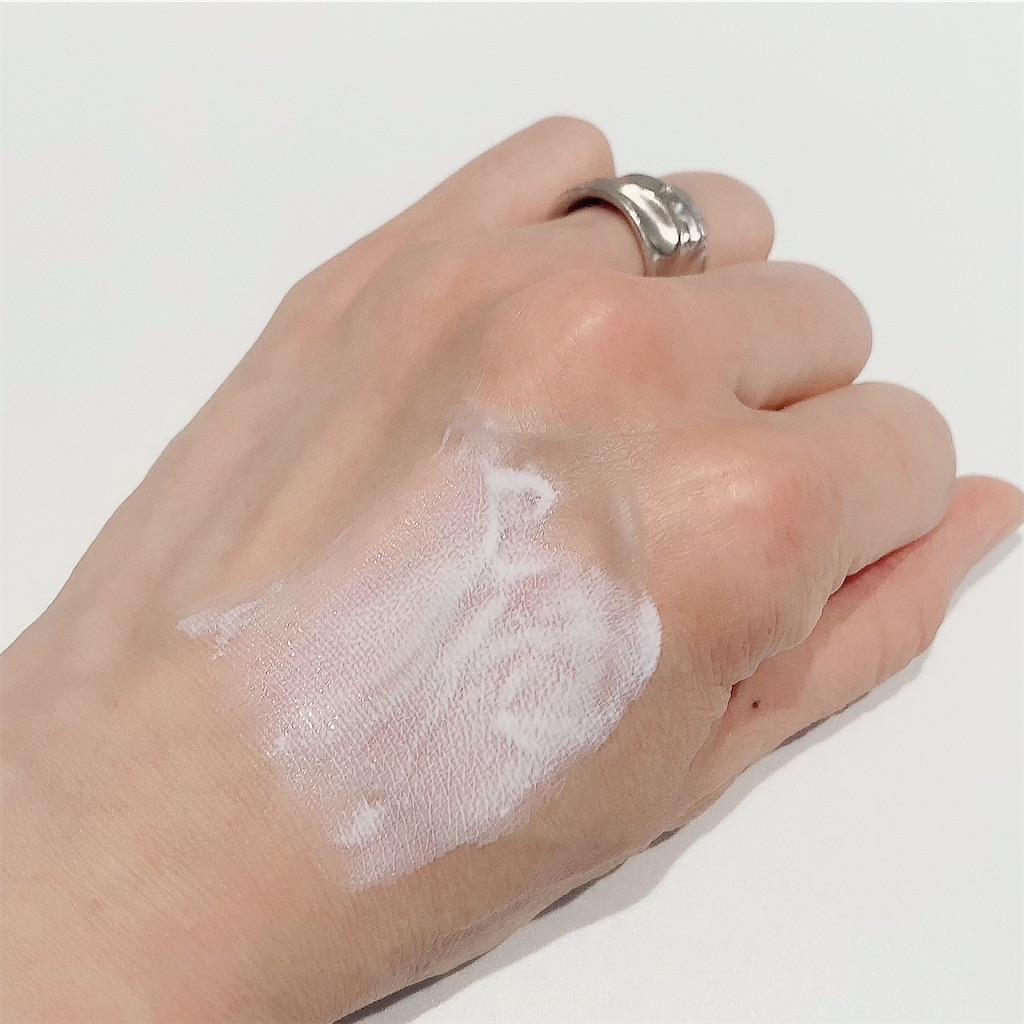 f:id:makeup-sayuri:20210215211301j:image