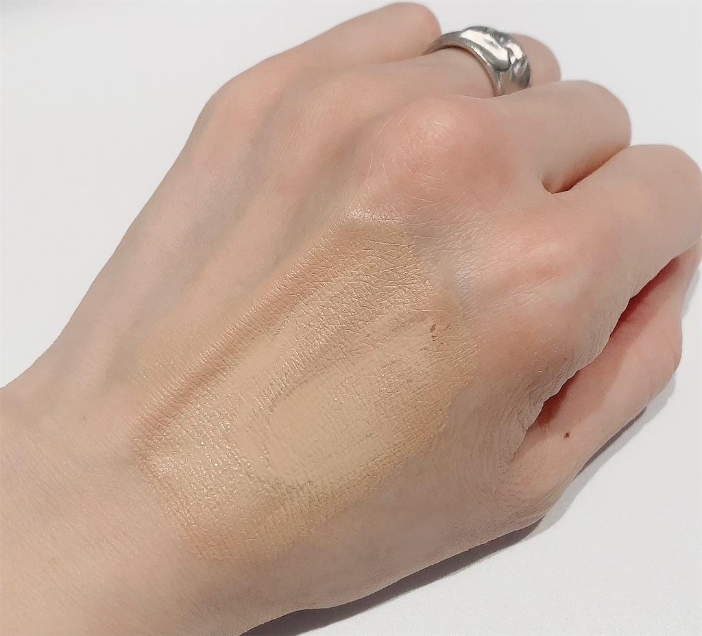 f:id:makeup-sayuri:20210216172257j:image