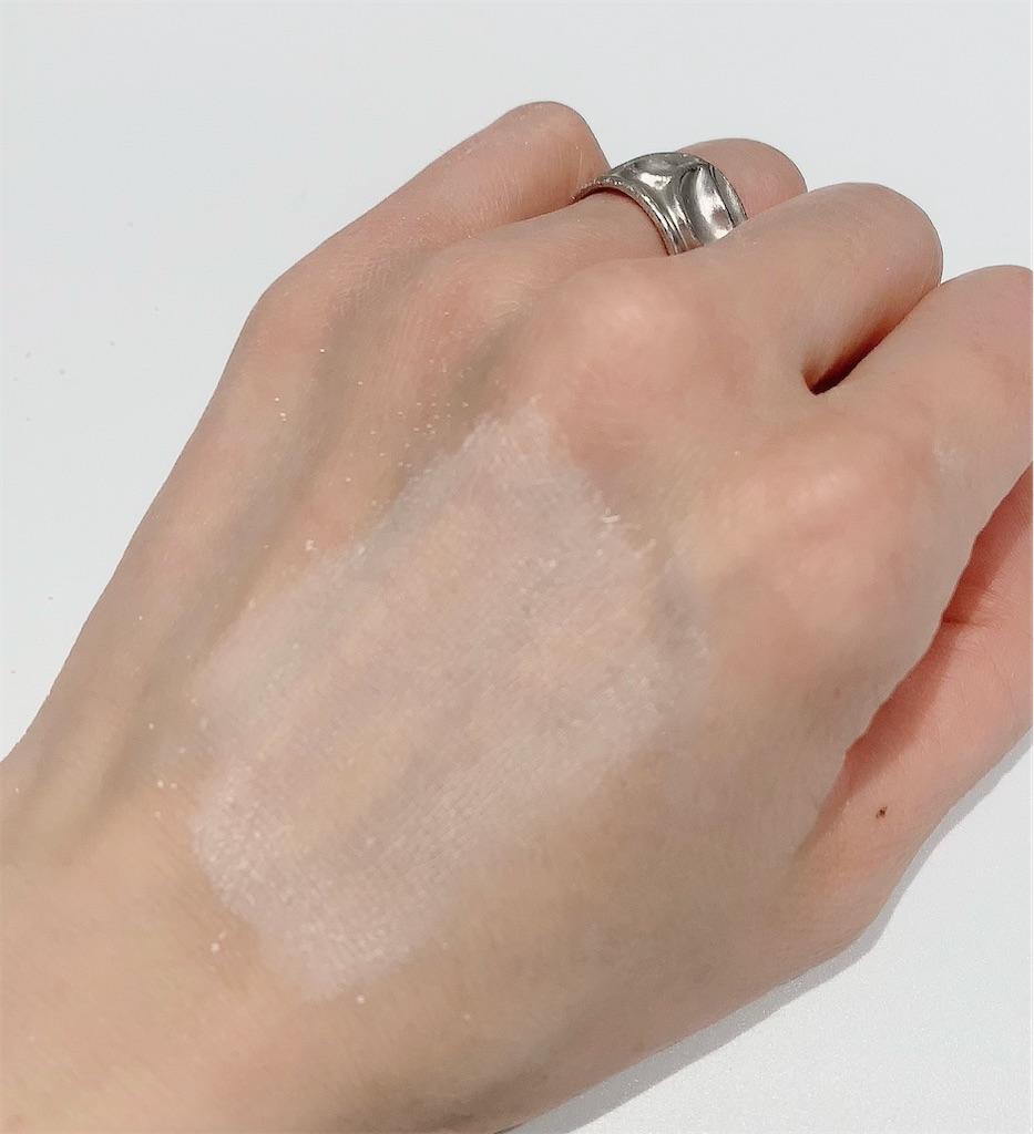 f:id:makeup-sayuri:20210224201358j:image