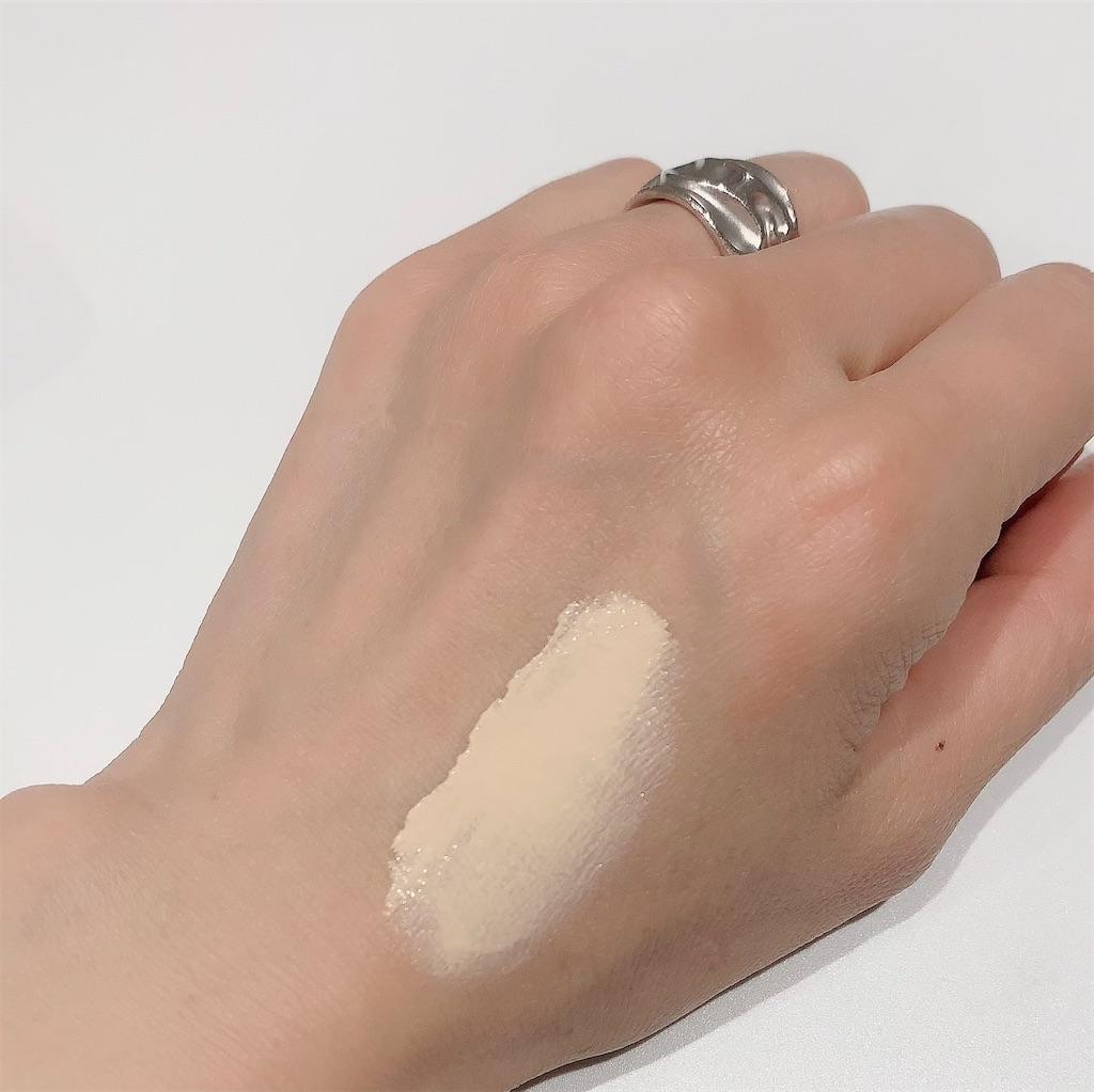 f:id:makeup-sayuri:20210403173530j:image