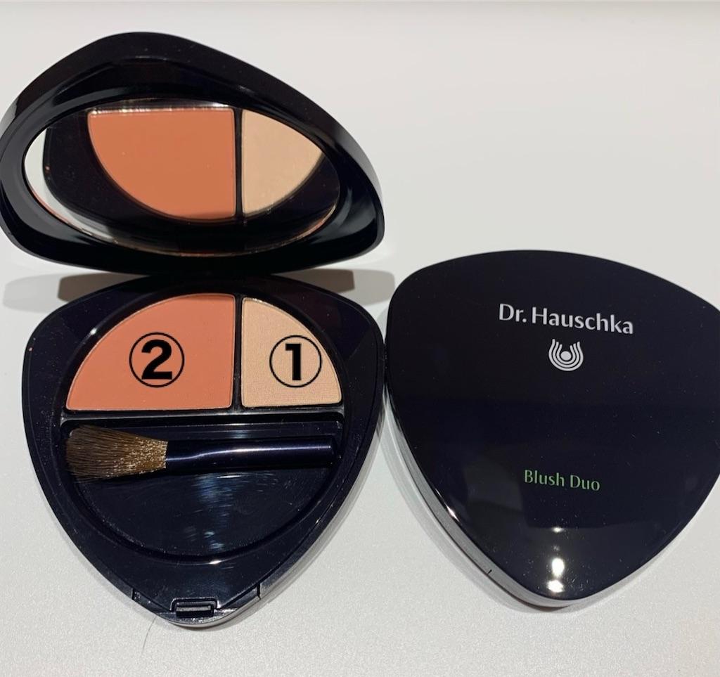 f:id:makeup-sayuri:20210423183836j:image