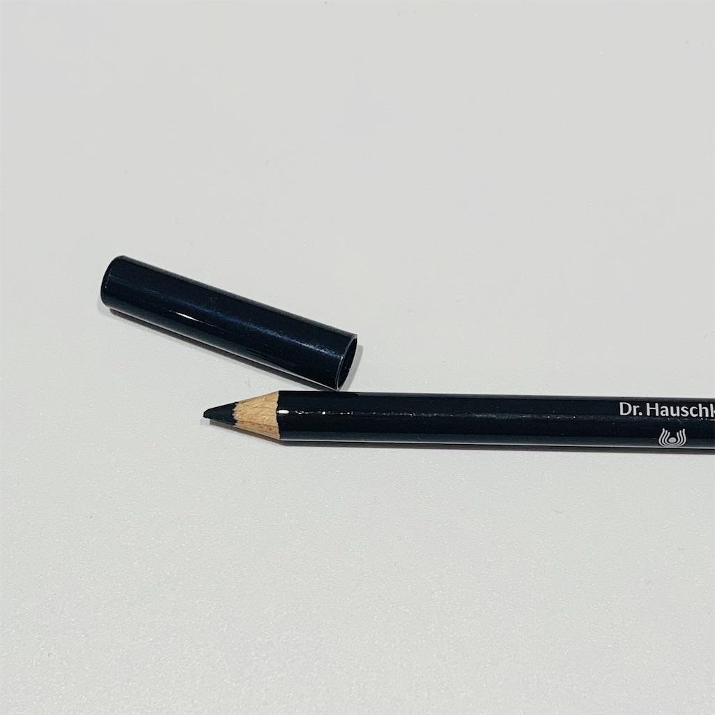f:id:makeup-sayuri:20210511180531j:image