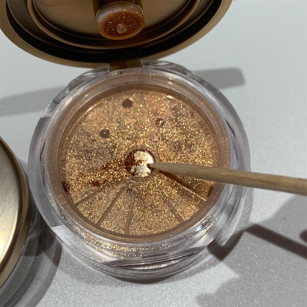 f:id:makeup-sayuri:20210520181535j:image