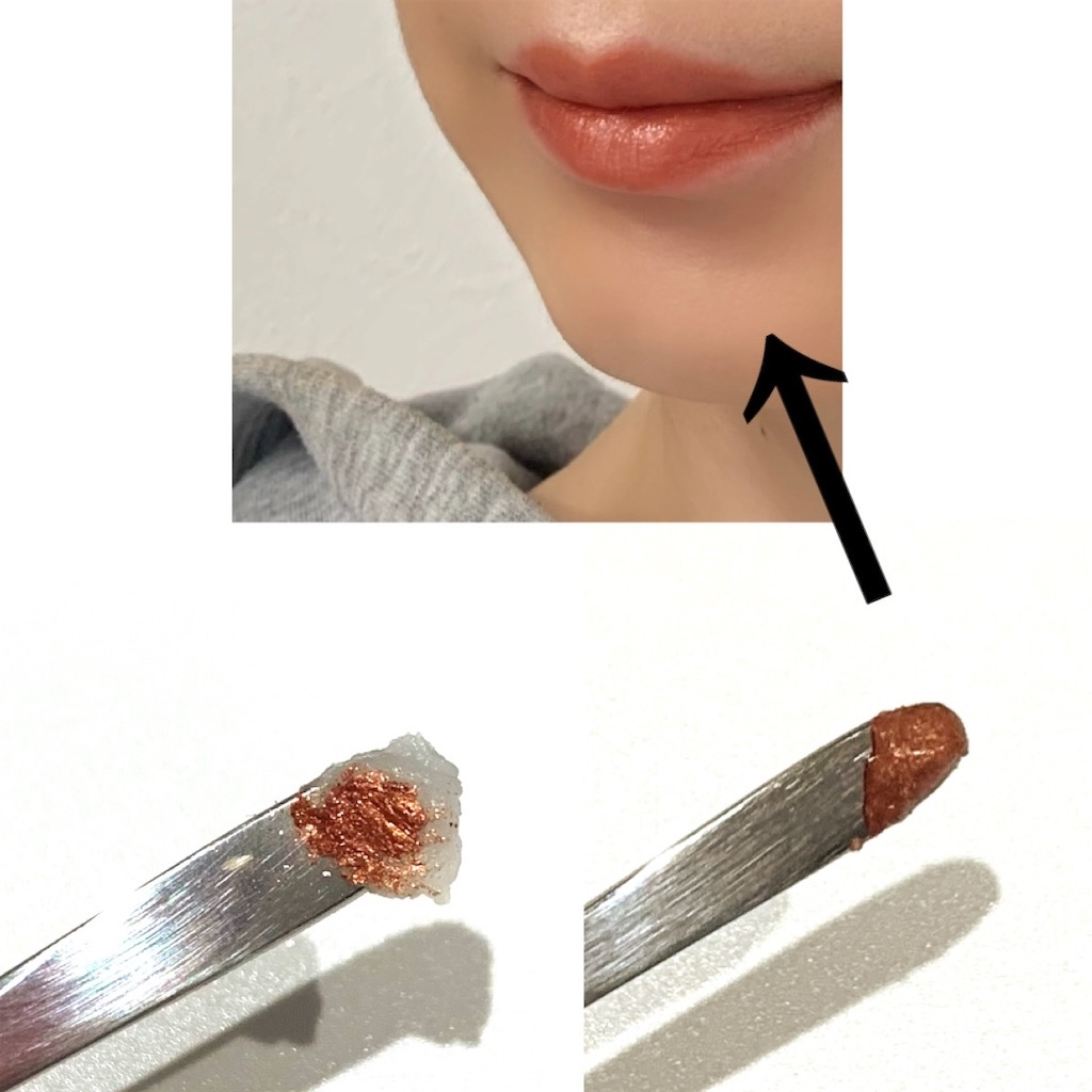 f:id:makeup-sayuri:20210520182446j:image