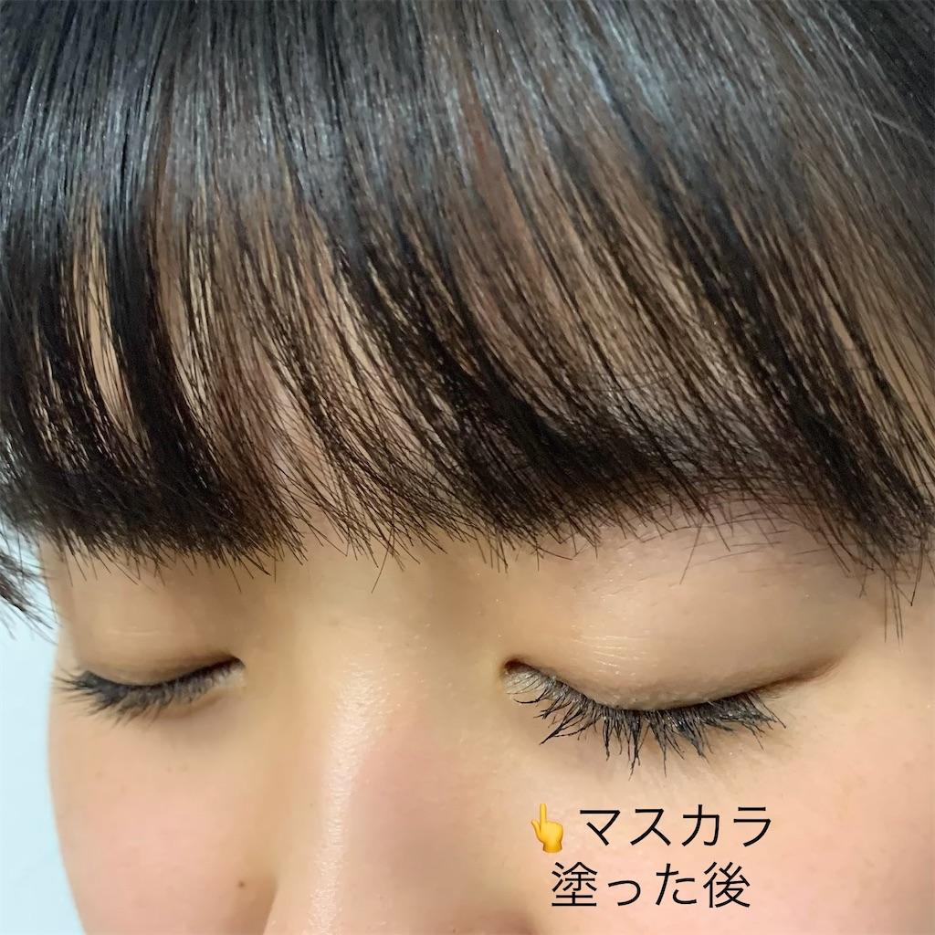 f:id:makeup-sayuri:20210709180126j:image