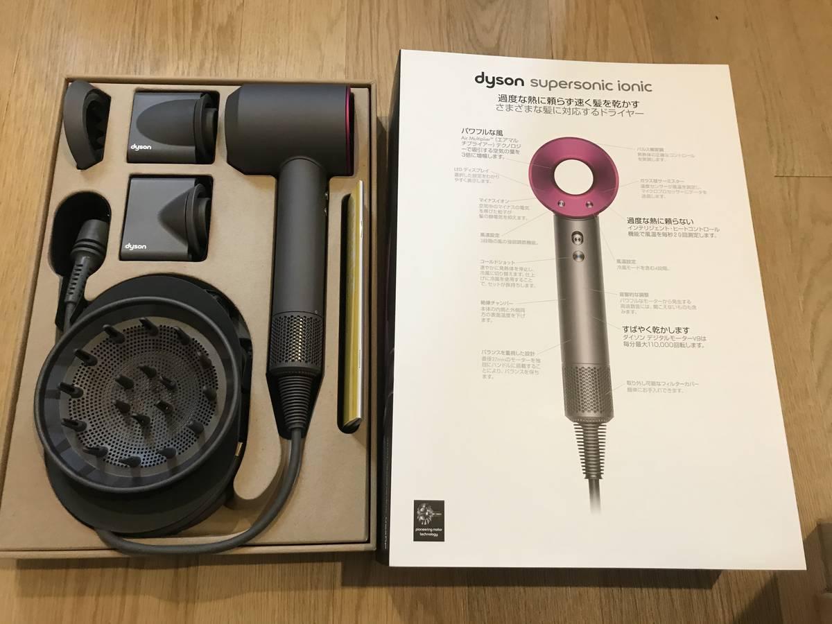 Dysonヘアドライヤーを月1000円でレンタルできるダイソン公式サービスで幸せになった