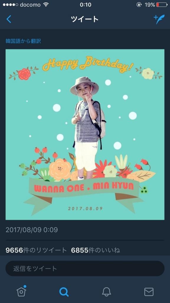 f:id:maki-ahuni:20170810161343j:plain