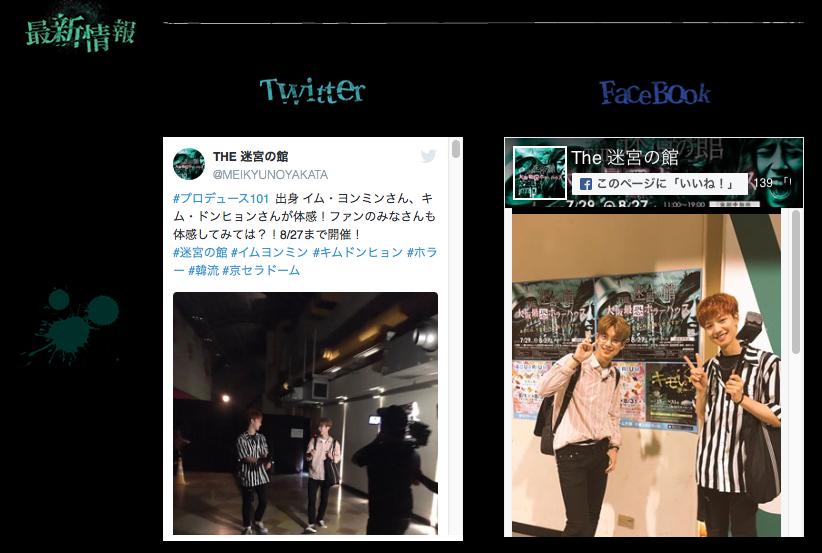 f:id:maki-ahuni:20170818020114p:plain