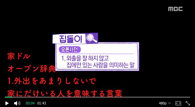 f:id:maki-ahuni:20170818230330p:plain
