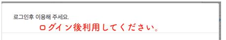 f:id:maki-ahuni:20170925134418p:plain