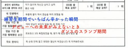 f:id:maki-ahuni:20171007231916p:plain