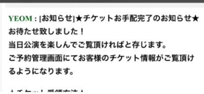 f:id:maki-ahuni:20171027234042p:plain