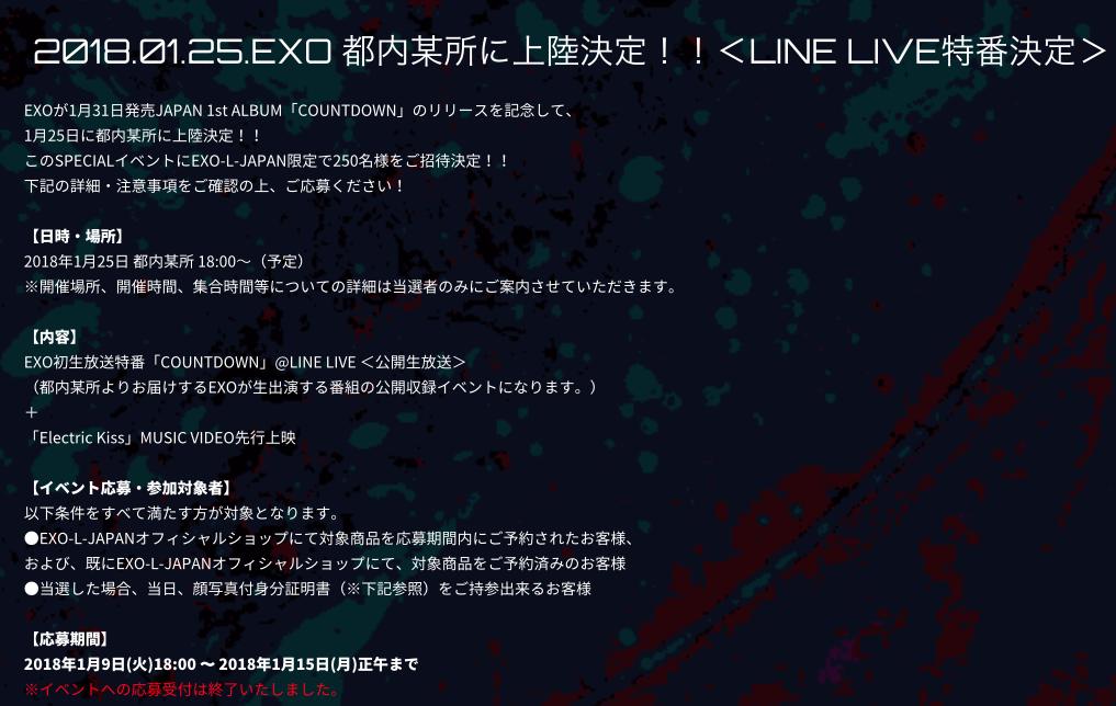 f:id:maki-ahuni:20180117124614p:plain
