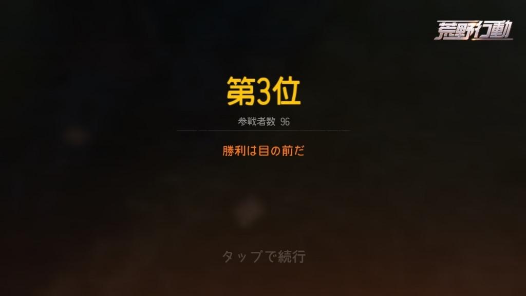 f:id:maki-ahuni:20180125230202j:plain
