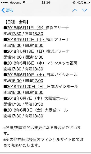 f:id:maki-ahuni:20180130223558p:plain