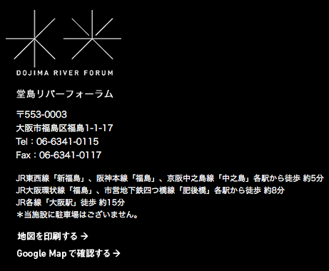 f:id:maki-ahuni:20180212003050p:plain