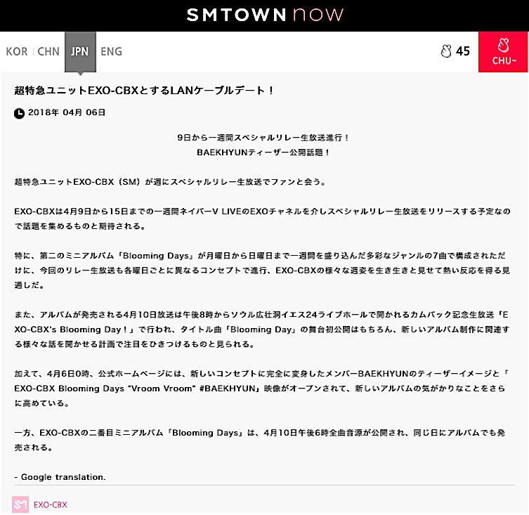 f:id:maki-ahuni:20180410095810p:plain
