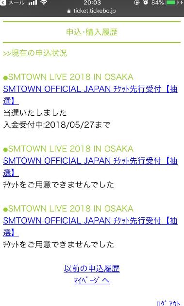f:id:maki-ahuni:20180520235033p:plain