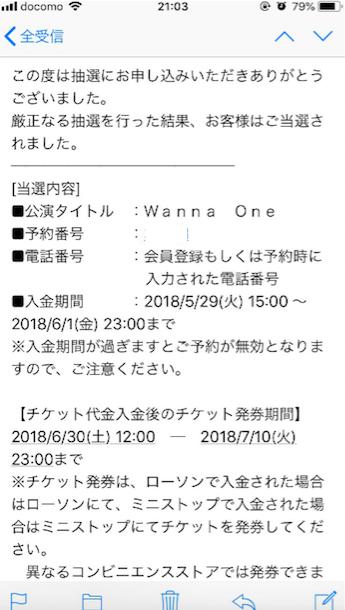 f:id:maki-ahuni:20180602211105p:plain