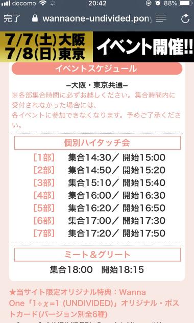 f:id:maki-ahuni:20180602214801p:plain