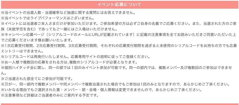 f:id:maki-ahuni:20180602215333p:plain