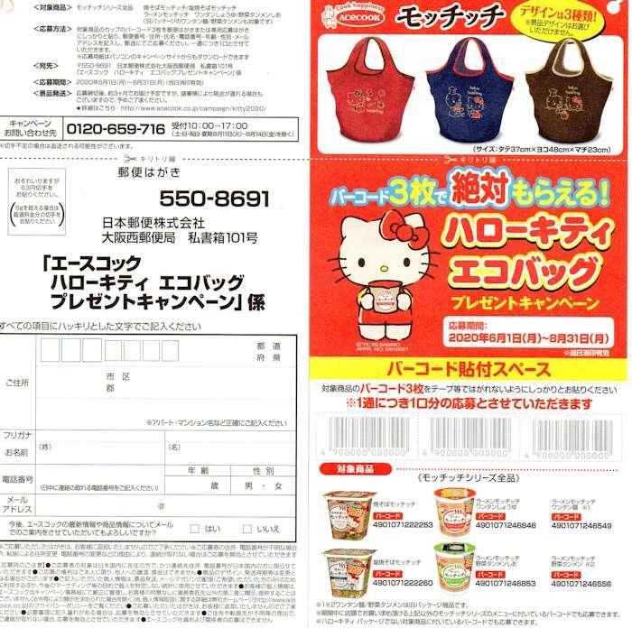 f:id:maki-hana:20200620212202j:plain