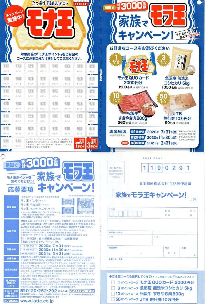 f:id:maki-hana:20200628183322j:plain